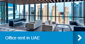 Office rent in UAE