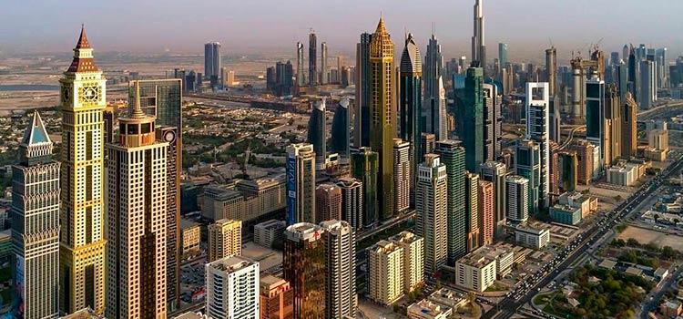 ОАЭ для создания холдинга