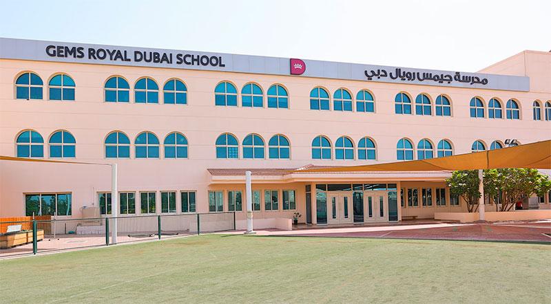 школьная программа в ОАЭ